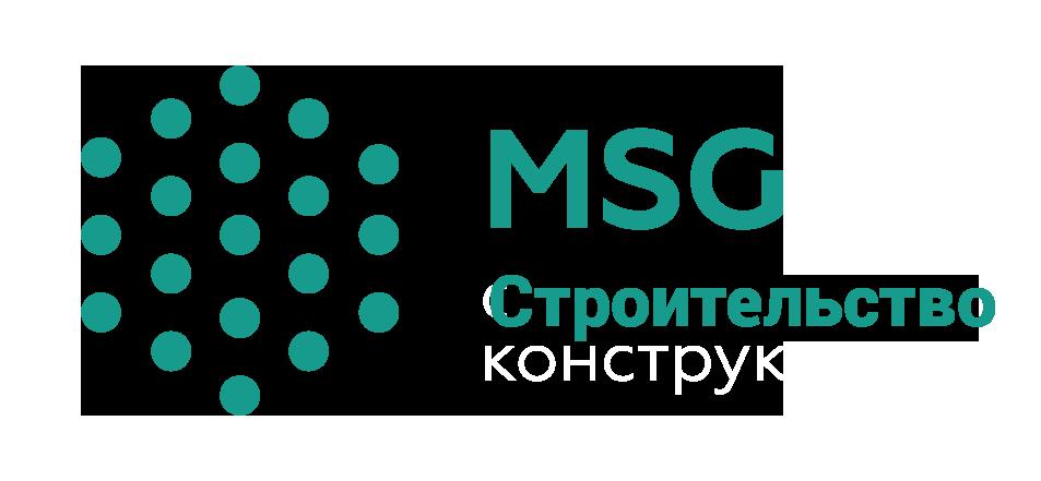 MSG Строительство